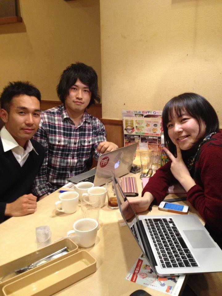 with ちひろさん