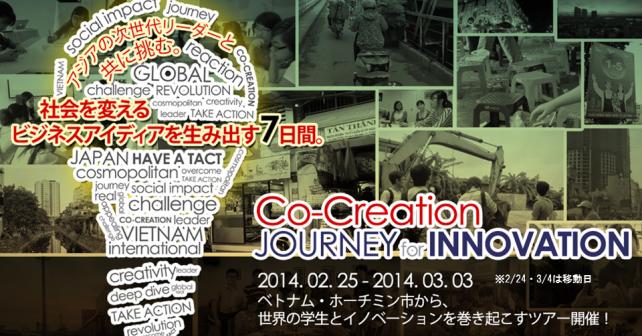 co-creation journey_photo