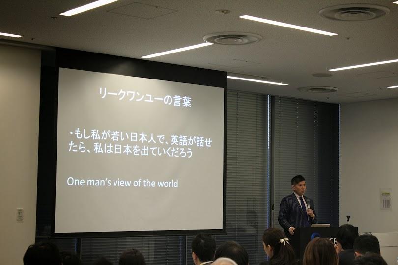 tamura_speech2