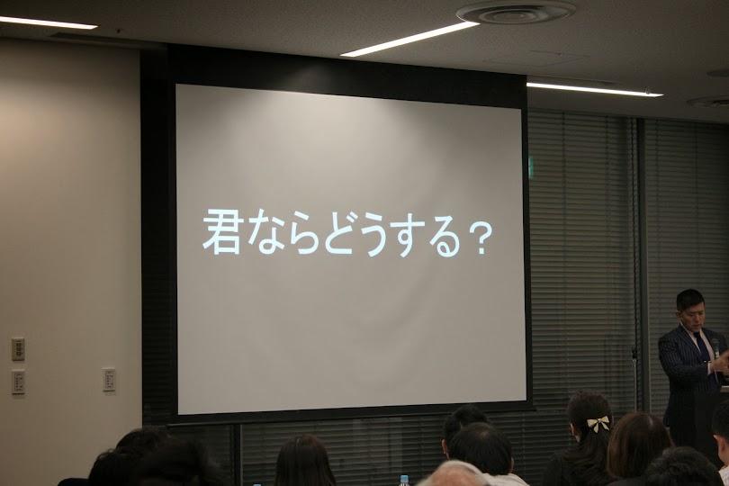 tamura_speech4