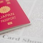 世界トップクラス! 信頼度がものスゴく高い日本のパスポート