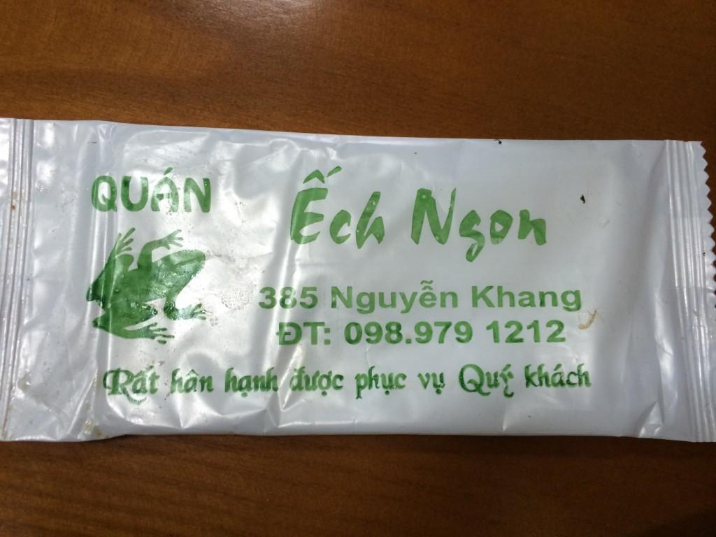 vietnam_food03