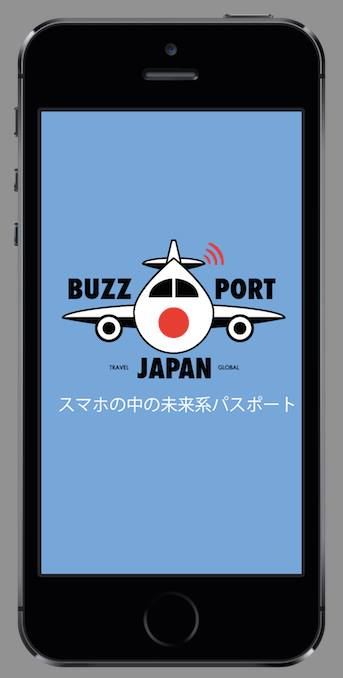 buzzport_top