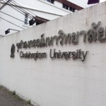 """地元住民も集まる!""""タイの東大""""チュラロンコン大学の学食に潜入してみた。"""