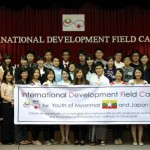 【IDFC2016】ミャンマーと日本の絆を強くしたい学生募集中★10/12締切!