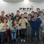 """アセナビ版白熱教室!? 日本とASEANの学生が集うイベント""""A-JES""""を開催しました!"""
