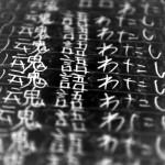 日本語学習者 世界第2位! インドネシアで日本語教育が盛んな理由。
