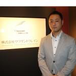 「アジアの人たちと一緒に仕事がしたい」 セブから世界を目指す サウザウドクレインフィリピン代表 黒田正人氏