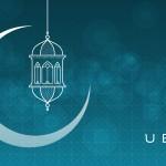 ラマダン中のムスリムのために マレーシアのUberが仕掛けたプロモーションが素敵!