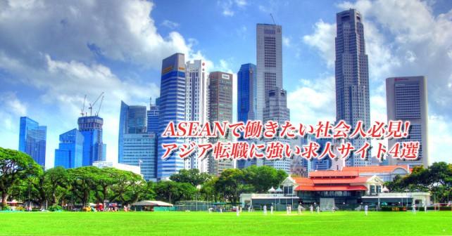 シンガポールのコピー