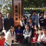 秋の高尾山へ アジアの留学生と日本人で交流会を行いました!