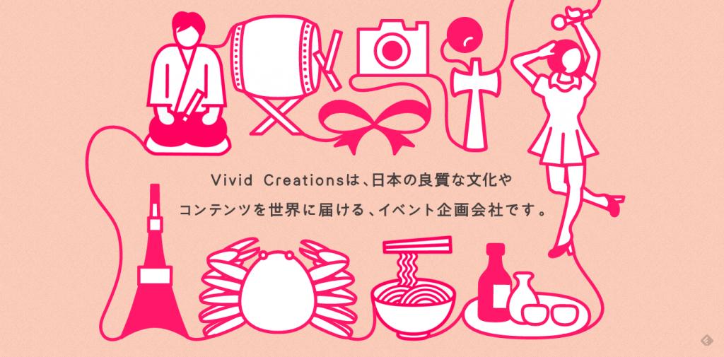 FireShot Capture 23 - Vivid Creations Concept Guide - http___vivid-creations.biz_special_pc_jp.html