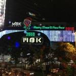 タイの発展における光と影。バンコクにそびえるゴーストタワーとは?
