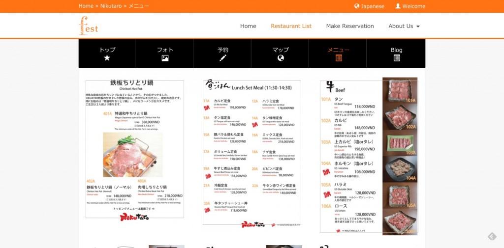 FireShot Capture 48 - 【Menu】Nikutaro I Hồ Chí Minh _ - http___fest.vn_jp_restaurant_menu_73-Nikutaro