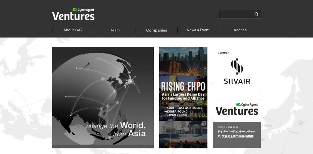 FireShot Capture 55 - サイバーエージェント・ベンチャーズ ≪ Cyberagent Ventures - https___www.cyberagentventures.com_