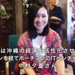 【新卒海外】「将来は沖縄の経済を活性化させたい」インターンを経てホーチミンのITベンチャーで働く 中村夕夏さん