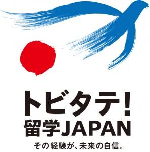 Ryugaku-JAPAN_Logojpg