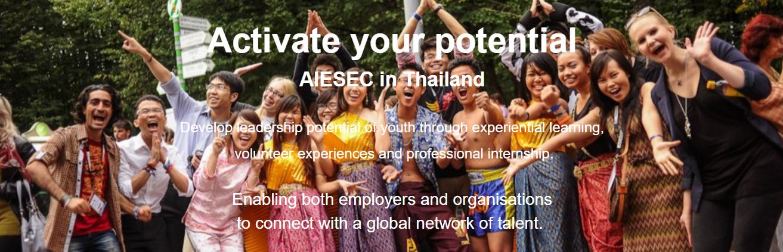 AIESEC Thailand