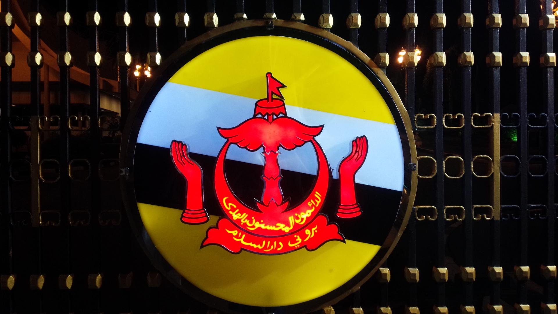 ブルネイの国旗