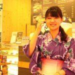 「Coffee? Tea? Matcha?」 MATCHAから探るJAPANの可能性!トビタテ!留学JAPAN4期生、三木浩江さん