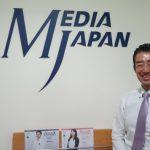 日本からシンガポール、そして世界へ!シンガポール唯一のビジネス情報誌「AsiaX」と日本の食文化を世界へ発信する「OISHI」を手掛けるMEDIA JAPAN代表取締役、内藤剛志氏