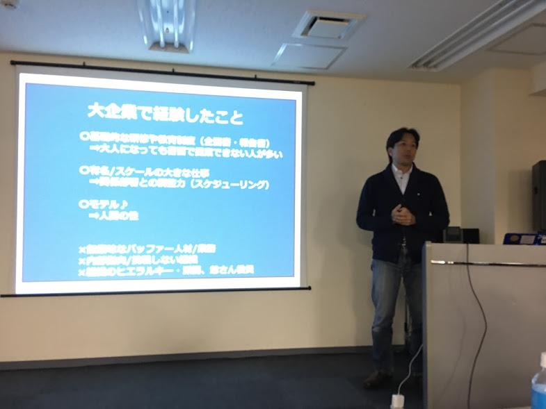 1109-event-5-mr-shoji