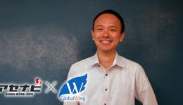 【アセナビ×GlobalWing】キャリアに直結する厳選海外インターンを通し、グローバルリーダーを輩出する GLナビゲーション代表神田滋宣氏