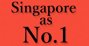 """危機感に基づく国家戦略が生んだ最強国家!シンガポールの""""No.1""""をひたすら集めてみた。"""