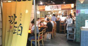 シンガポールで圧倒的人気の天丼屋さん「琥珀」成功の秘訣に迫る!
