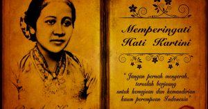 インドネシア女性解放運動の先駆者 Ibu Kartini 第3弾