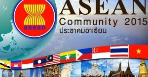 【AECとは】2015年大晦日はASEAN革命!アセアン経済共同体とは、そしてEUとの違いは?